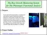 The Rice Growth Monitoring for the Phenotypic Functional Analysis